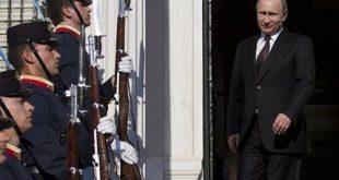 Greece Russia Putin
