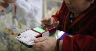 China Tracking The Elderly