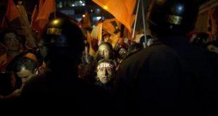 APTOPIX Peru Presidential Election