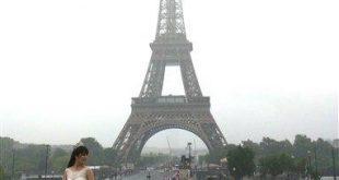France Rain