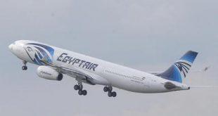 Mideast Egypt Bomb Threat