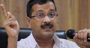 PC of Arvind Kejriwal