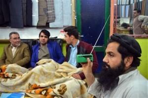 Afghanistan Islamic State Radio