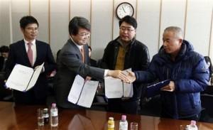 South Korea Samsung Sick Workers