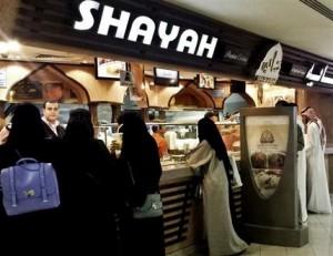Saudi Iranian Business