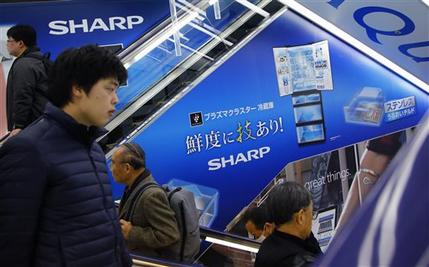 Sharp weighs investment proposals, decision within a month