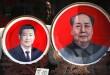 China Conclave-Xi Ascendant