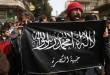 Mideast Syria Al-Qaeda
