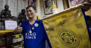 Thailand Leicester City Temple
