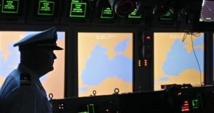 Romania Europe Missile Defense
