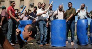 Egypt Labor