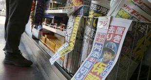 Japan Missing Child