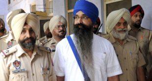 Beant Singh Killer Balwant Singh Rajoana At Hospital