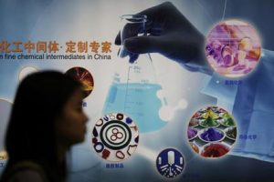 China Chemical Weapons