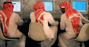 Mideast Saudi Teen Arrest