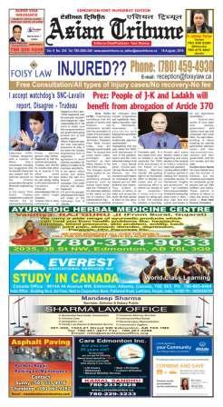 Asian Tribune 16 August, 2019