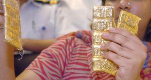 केरल सोना तस्करी मामला: एनआईए ने संदिग्ध महिला पर यूएपीए के तहत मामला किया दर्ज – आज की बड़ी ख़बरें