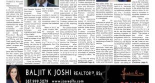 Asian Tribune 17 July, 2020