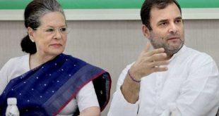 सोनिया गांधी की कांग्रेस के RS सांसदों के साथ बैठक में उठी राहुल को फिर अध्यक्ष बनाने की मांग