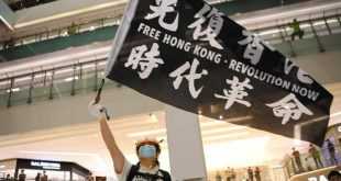 HONG KONG ACTIVISTS DISCUSSING PARLIAMENT-IN-EXILE AFTER CHINA CRACKDOWN, CAMPAIGNER SAYS