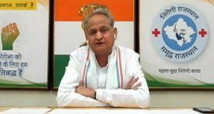 राजस्थान में गहलोत सरकार पर 'संकट' के बीच AAP ने यूं साधा कांग्रेस और बीजेपी पर निशाना..