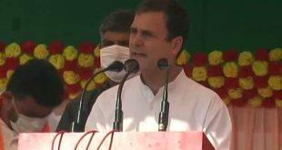 Bihar Elections: रोजगार-कोरोना मुद्दे पर राहुल गांधी ने पीएम और CM नीतीश कुमार पर साधा निशाना..