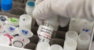 कोरोना वैक्सीन देने की तैयारी के मद्देनजर केंद्र का राज्यों के स्वास्थ्य सचिवों को पत्र, दी यह 7 सलाह..