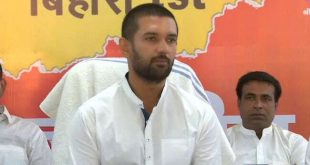 Bihar Elections: बीजेपी महासचिव भूपेंद्र यादव बोले, 'चिराग पासवान की LJP ने धोखा दिया, NDA को हुआ नुकसान'
