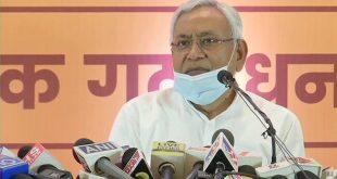 नीतीश कुमार के नेतृत्व में बिहार में फिर बनेगी NDA सरकार : जेडीयू