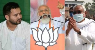 OVER 20 SEATS THAT ARE HAVING A 'VERY CLOSE' FIGHT, COULD BE CRUCIAL FOR GOVT FORMATION IN BIHAR