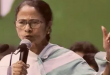MAMATA BANERJEE WASN'T INVITED FOR EVENT ATTENDED BY PM, SAYS TRINAMOOL
